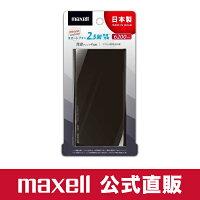 【日本製】モバイル充電器(モバイルバッテリー)MPC-T6200(ブラック)MPC-T6200BK【スマホ用充電器】