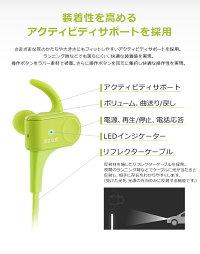 マクセルカナル型Bluetooth対応スポーツ用ワイヤレスカナル型ヘッドホンMXH-BTSP600