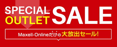 SPECIAL OUTLET SALE