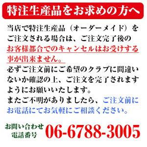 【新品】【保証書付】(5233)DUNLOPNEWXXIOFORGEOアイアンNSPRO930GHDSTスチールシャフト(ダンロップニューゼクシオフォージドアイアンスチールシャフト)