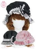 8WH030アラモードなメイドさんのストライプキャンディー帽子