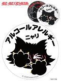 9CAN84XL アレルギーニャリ 2 缶バッチ(特大) / 猫 ジュピリン【ネコ キャラクター 缶バッチ】