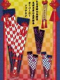 8ws018乙女蒔絵の矢絣宴花押手箱の真夢絵巻オーバーニーソックス♪