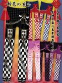 8WS020乙女蒔絵の矢絣宴花押手箱の真夢絵巻タイツ