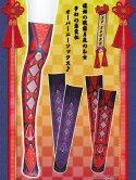 8WS019濃姫の戦国月夜の乙女夢幻の恋変化オーバーニーソックス♪