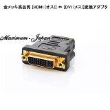HDMI-V1.3DVI-D