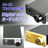 SA-50デジタルオーディオミニアンプ高音質TDA7492搭載ACアダプタつき