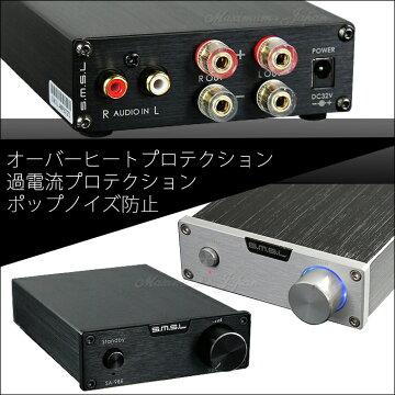 SA-98Eデジタルオーディオミニアンプ高音質TDA7498E搭載ACアダプタつき