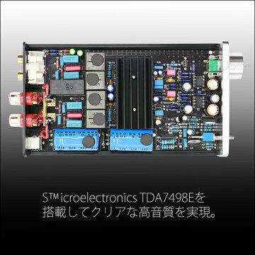 FX-AUDIO-FX1002Aハイパワーデジタルオーディオアンプ【ACアダプター付属】STMicroelectronicsTDA7498E搭載
