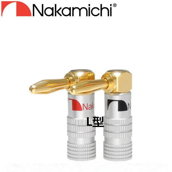 オーディオ用アクセサリー, スピーカー用アクセサリー  Nakamichi 24K L 2