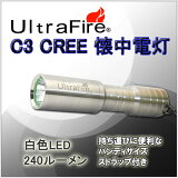 UltraFire-C3CREE��LED��240�롼���۲�������