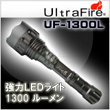 LED�饤��UltraFireUF-1300LCREE-Q5����5�⡼��