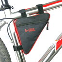 B-SOUL 自転車 フレームバッグ トライアングル ロード...
