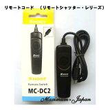MC-DC2