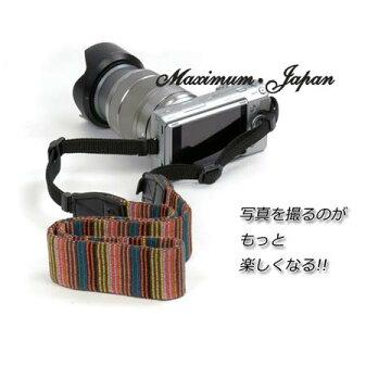 11種類から選べるデジタル一眼レフ用カメラストラップ