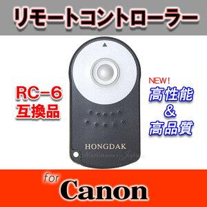 【ゆうメール】キャノンリモートコントローラーRC-6 高品質互換品【リモートシャッター・レリーズ500円以上お買い上げでソフトミニケースプレゼント♪】
