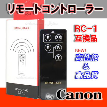 キャノンリモートコントローラーRC-1互換品ワイヤレスリモコン【リモートシャッター・レリーズ500円以上お買い上げでソフトミニケースプレゼント♪】