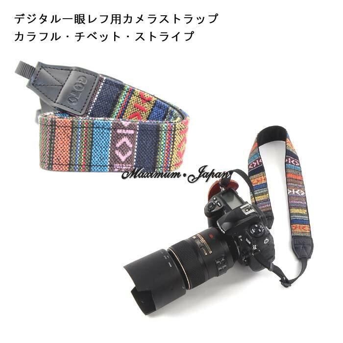 カメラ・ビデオカメラ・光学機器用アクセサリー, カメラストラップ  Canon Nikon Sony leica olympus OM-D