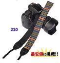 メール便 送料無料 一眼レフ/ミラーレス用 カメラネック ストラップ 210 Canon Nikon Sony leica olympus OM-D 用 おしゃれ カメラ ストラップ