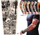 タトゥースリーブ Aセット TatooSleeve 刺青 入れ墨 アームカバー 左右2本セット A01A00630