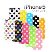 iPhone5水玉模様ケース