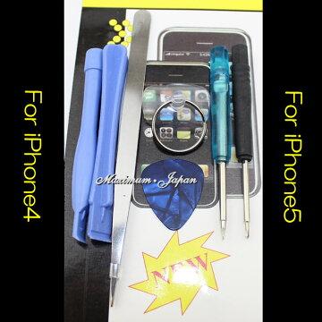 【ゆうメール】iPhone4iPhone5対応分解工具7点セット