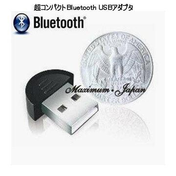 BluetoothUSBアダプタ