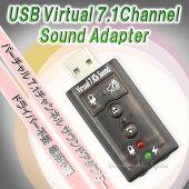USB�С������7.1�����ͥ륵����ɥ����ץ���
