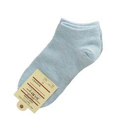 綿混 フットカバー レディース ソックス 靴下 同色 5足セット ブルー A-9 ポイント消化