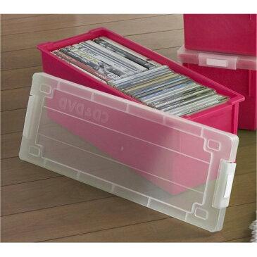 【あす楽 送料無料】収納ボックス フタ付き 収納ケース プラスチック 幅16.3 奥行43 高さ15.8cm CD&DVD 小物入れ 完成品 メディアボックス バックル式 おしゃれ ピンク 同色 6個組 【メーカー 自社製造 日本製】
