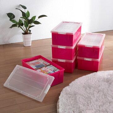 【送料無料】収納ボックス フタ付き 収納ケース プラスチック 幅23.3 奥行43 高さ14.8cm コミック&ビデオテープ 小物入れ 完成品 メディアボックス バックル式 おしゃれ ピンク 同色 6個組 【メーカー 自社製造 日本製】