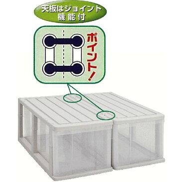 【送料無料】収納ボックス 収納ケース プラスチック 引き出し 透明 クリア 深型 1段 2個組 幅39 奥行74 高さ34.7cm 押入れ収納 衣装ケース 完成品 おしゃれ ベージュ 【メーカー 自社製造 日本製】