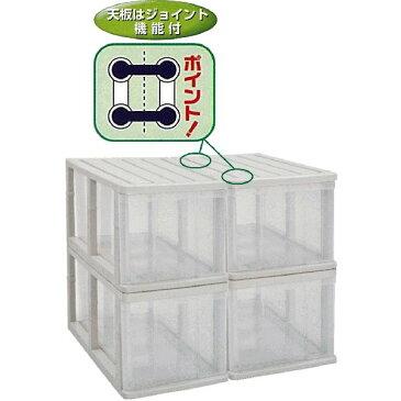 【送料無料】収納ボックス 収納ケース プラスチック 引き出し 透明 クリア 深型 1段 4個組 幅39 奥行74 高さ34.7cm 押入れ収納 衣装ケース 完成品 おしゃれ ベージュ 【メーカー 自社製造 日本製】