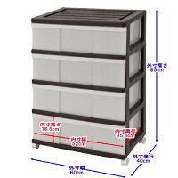 収納ケース引き出しワイドカラフルチェストプラスチック4段幅60cmブラウンキャスター付き送料無料