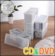 CD&DVD 小物入れ 収納ケース メディアボックス バックル式 フタ付 同色 おしゃれ クリア 6個組 送料無料【メーカー 自社製造 日本製】