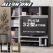 テレビ台壁面収納ハイタイプ木製32インチ32型対応テレビボードTV台テレビラックオールインワンブラック約幅115奥行29高さ115cm【マレーシア製】