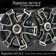 ■ Superior DEVICE ■ハンコック 215/65R16 タイヤ付200系ハイエース推薦モデル!!