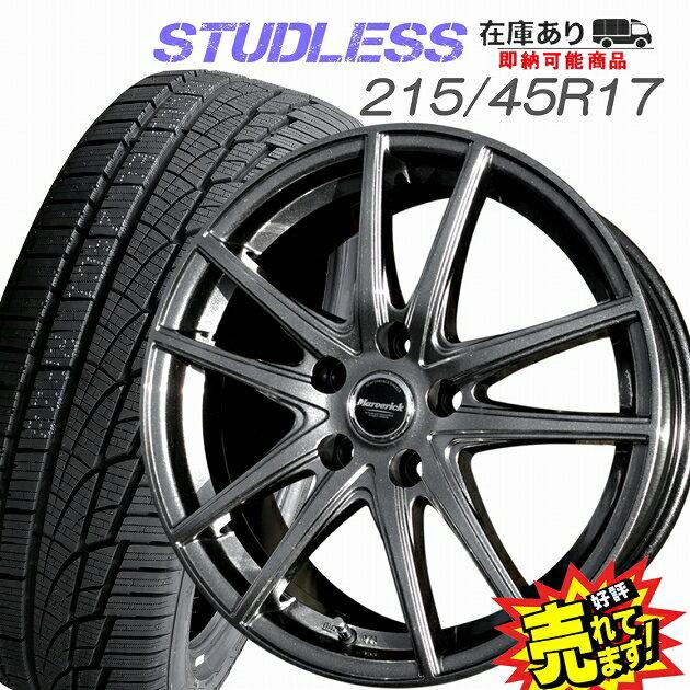 タイヤ・ホイール, スタッドレスタイヤ・ホイールセット !! 21545R174EDIX