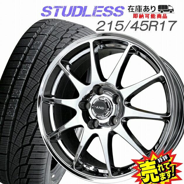タイヤ・ホイール, スタッドレスタイヤ・ホイールセット !! 21545R174EDIXSPT!!
