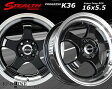 ■ STEALTH Racing K36 ■軽四用新品ホイール+タイヤ4本SetHankookタイヤ付ステラ/ラパン/ワゴンR/タント/ウェイク/ミライース/ムーブコンテ/ライフ/N-BOX/N-ONE/N-WGNなど