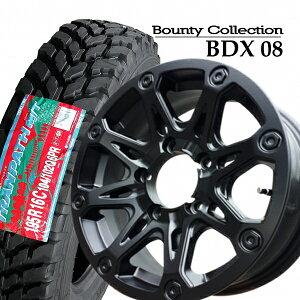 ■ Bounty Collection BDX08 ■   (旧名称:Black Diamond) TOYOマッドテレン195R16タイヤ付き4本セットジムニー専用 クロカン仕様車推薦!!オフロードイメージ溢れるフォルム!!