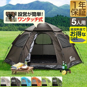 ワンタッチ アウトドア キャンプ ドームテント ツーリング ドライブ
