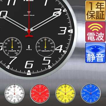 【1年保証】時計 壁掛け 掛け時計 電波時計 壁掛け時計 アルミフレーム サイレントムーブ仕様 連続秒針 スムーズ秒針 湿度計 温度計 単三 乾電池式 おしゃれ 掛時計 かべかけ時計[送料無料]