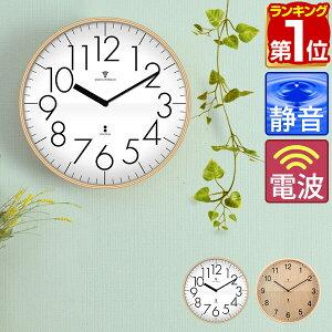 掛け時計 サイレントムーブ プライウッド デザイン インテリア