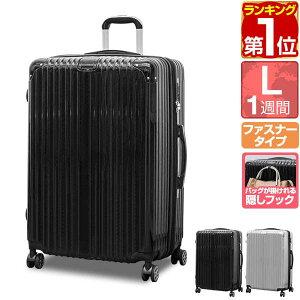 1年保証 スーツケース キャリーバッグ キャリーケース 軽量 Lサイズ 大型 大容量 フレーム おしゃれ おすすめ tsaロック ダイヤル式 旅行バッグ 旅行かばん 旅行鞄 メンズ レディース STRAIGHT NEO ★[送料無料]