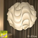 1年保証 ペンダントライト LED ランプ 北欧風モダンペンダントライト 43cm シェードランプ 照明 LED対応 照明 間接照明 インテリア スポットライト ペンダントランプ ★[送料無料][あす楽]の写真