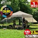 【1年保証】テント タープ タープテント 2.5m 250 ...