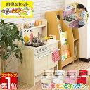 【1年保証】ままごと おままごと キッチン 木製 台所 コン...