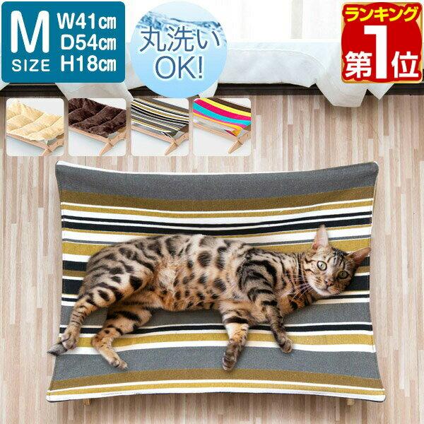 1年保証猫ベッドハンモックMサイズ54cm耐荷重6kgペットベッドキャットハンモック猫用ペット用木製小型お昼寝ペットソファペットソファーソファクッションペット用品グッズゆったりおしゃれインテリアもこもこ★[送料無料]
