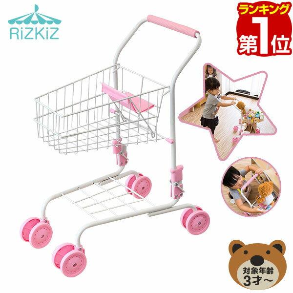 1年保証ままごとショッピングカートおままごとおもちゃカート子供用ごっこ遊びお店屋さんごっこごっこまねキッチン知育玩具男の子女の子